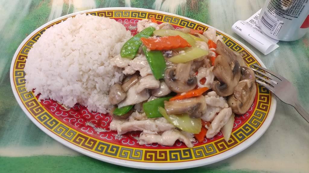 China Garden - Restaurant   178 Rollins Ave, Rockville, MD 20852, USA