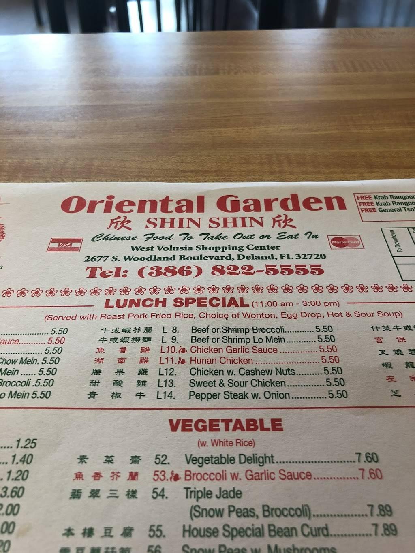 oriental garden chinese restaurant | 2677 s woodland blvd
