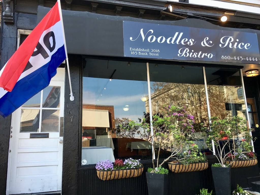 Noodles And Rice Bistro | restaurant | 165 Bank St, New London, CT 06320, USA | 8604434444 OR +1 860-443-4444