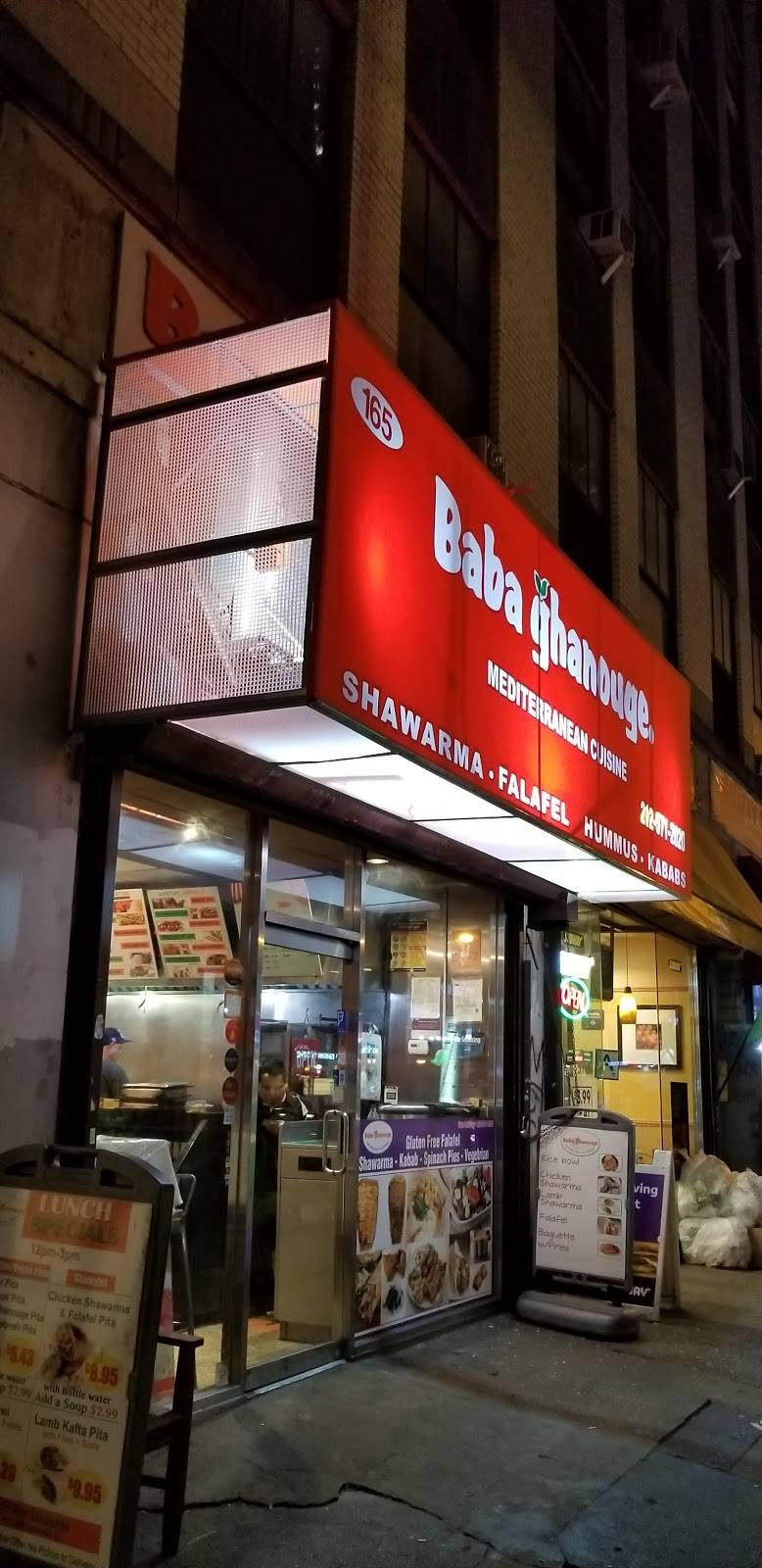 Baba Ghanouge | meal takeaway | 165 Church St, New York, NY 10007, USA | 2125712020 OR +1 212-571-2020