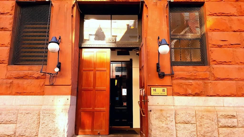 China Blue | restaurant | 135 Watts St, New York, NY 10013, USA | 2124310111 OR +1 212-431-0111
