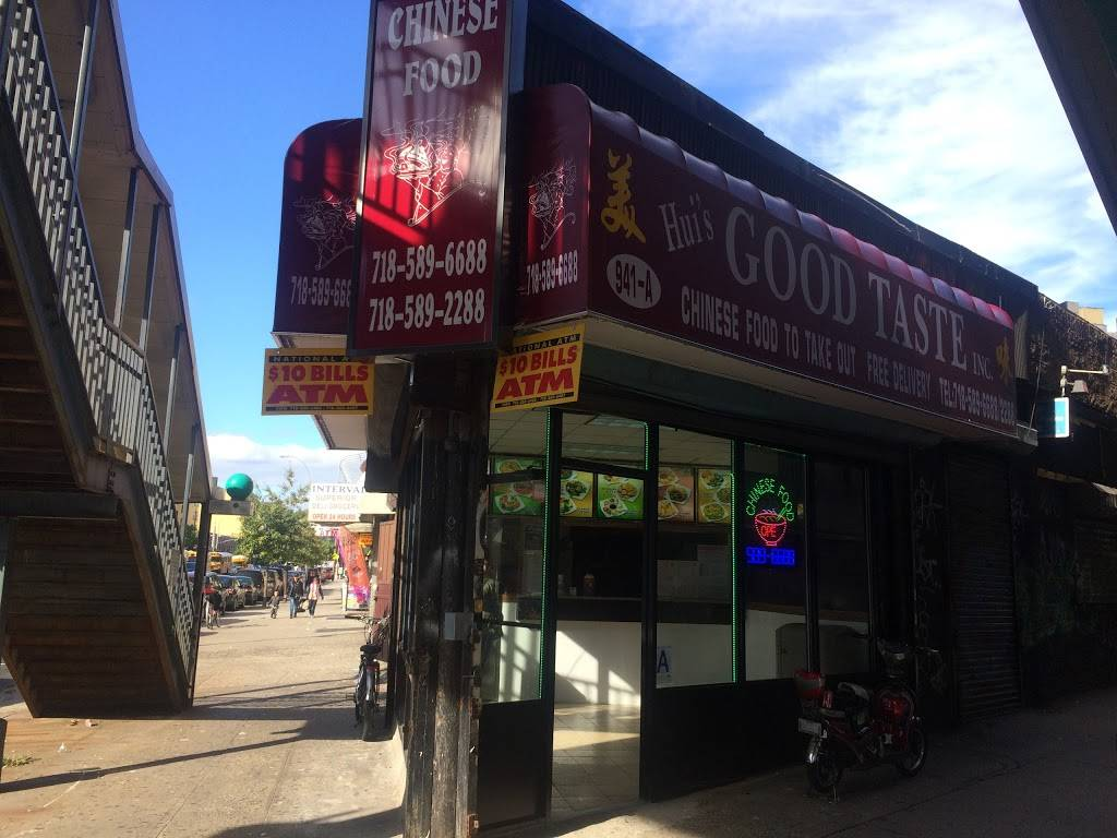 Good Taste | restaurant | 941-A Westchester Ave, Bronx, NY 10459, USA | 7185896688 OR +1 718-589-6688