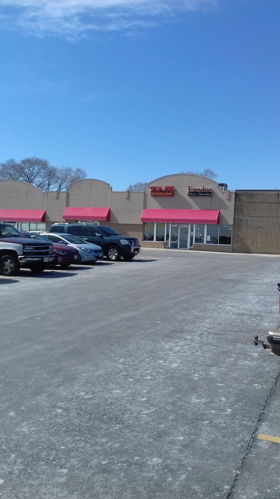 Yick Inn   restaurant   6107 N Teutonia Ave, Milwaukee, WI 53209, USA   4144612240 OR +1 414-461-2240