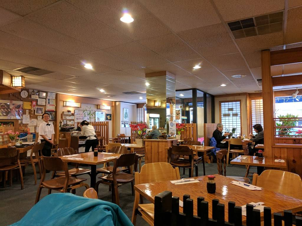 Kunis Japanese Restaurant   restaurant   511 Main St ste a, Evanston, IL 60202, USA   8473282004 OR +1 847-328-2004