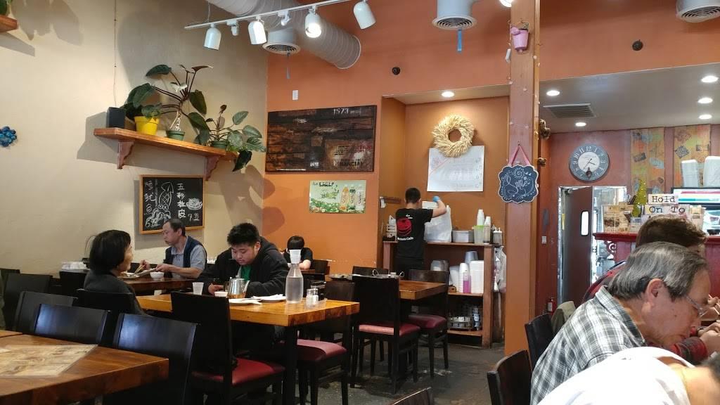 Northern Cafe | restaurant | 1637 S Azusa Ave, Hacienda Heights, CA 91745, USA | 6268106728 OR +1 626-810-6728