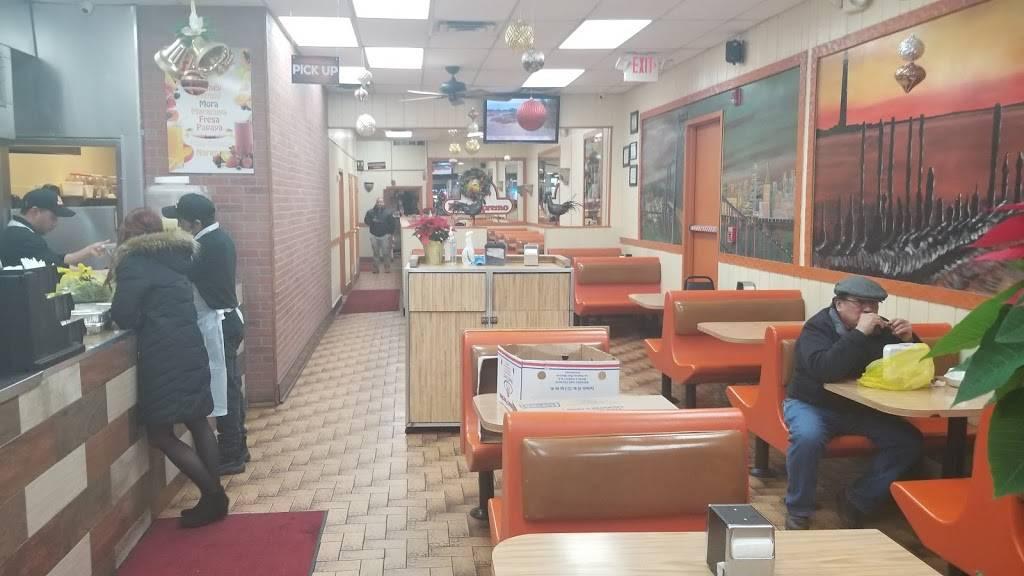 El Pollo Supremo | restaurant | 3223 Bergenline Ave, Union City, NJ 07087, USA | 2012230025 OR +1 201-223-0025