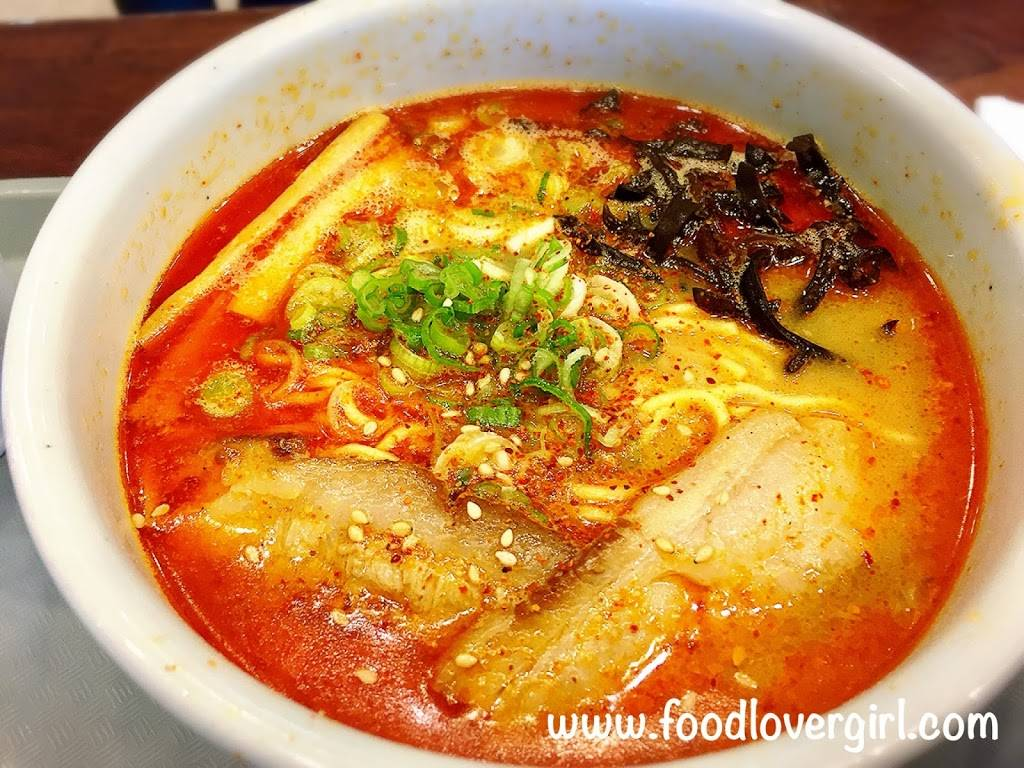 Santouka Ramen | restaurant | 595 River Rd, Edgewater, NJ 07020, USA | 2019411004 OR +1 201-941-1004