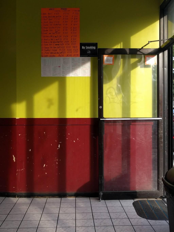 New Choy Hing   restaurant   1201 Bushwick Ave, Brooklyn, NY 11221, USA   7185748755 OR +1 718-574-8755