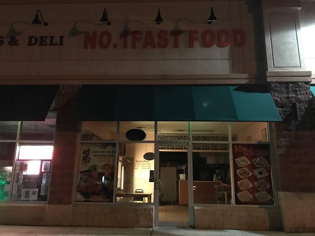 No 1 Fast Food Chinese Restaurant | restaurant | 326 Garden St #109, Carlstadt, NJ 07072, USA | 2019395589 OR +1 201-939-5589