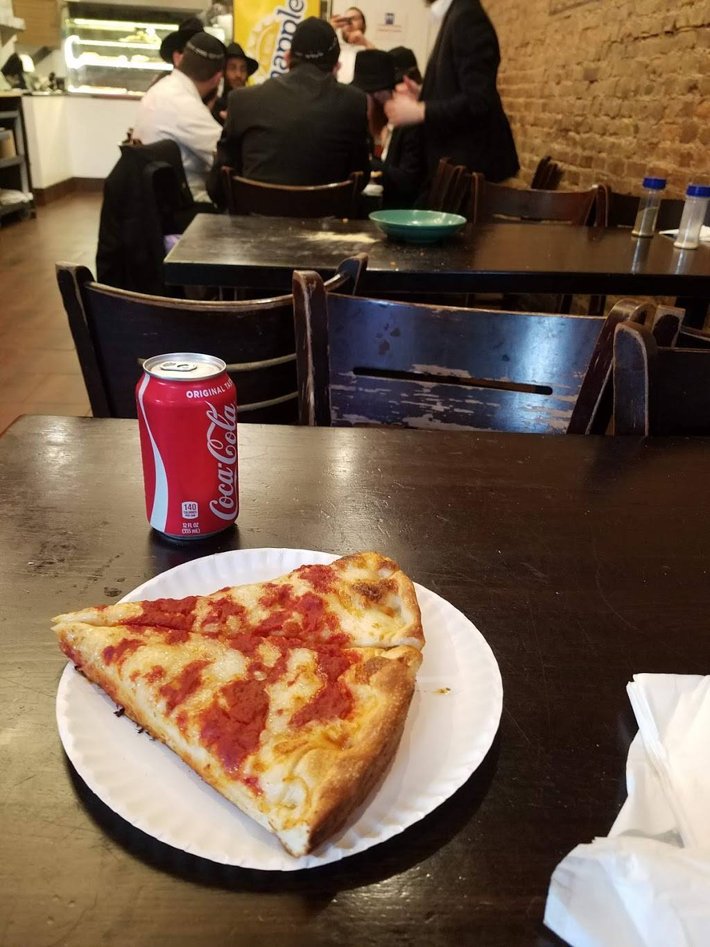 Bennys Brick Oven Pizza   meal takeaway   419 Kingston Ave, Brooklyn, NY 11225, USA   7184844817 OR +1 718-484-4817