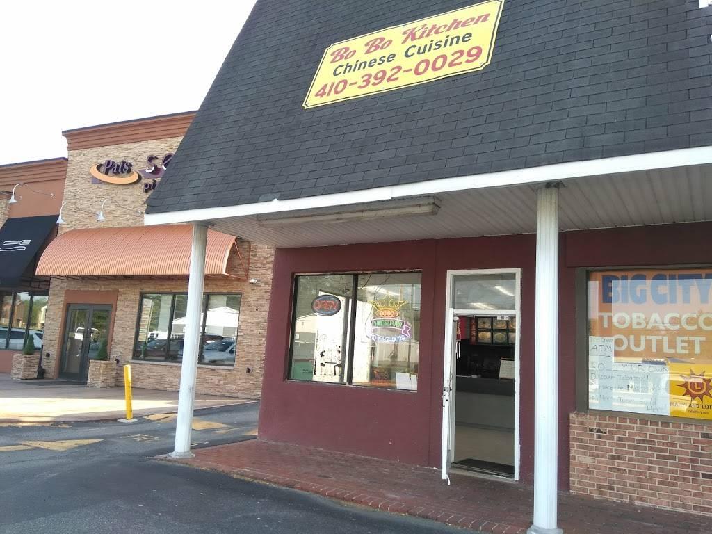 Bo Bo Chinese Kitchen Restaurant 222 S Bridge St 9 Elkton Md 21921 Usa