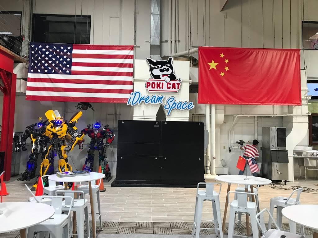 多客猫 | restaurant | 16839 Gale Ave, City of Industry, CA 91745, USA | 9519050621 OR +1 951-905-0621