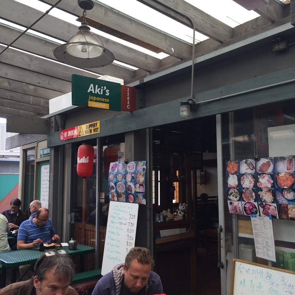 Akis Japanese Restaurant   restaurant   2505 Hearst Ave C, Berkeley, CA 94709, USA   5108480208 OR +1 510-848-0208