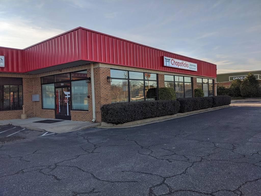 Chopsticks Japanese restaurant | restaurant | 133 W Cornelius Harnett Blvd, Lillington, NC 27546, USA | 9109841188 OR +1 910-984-1188
