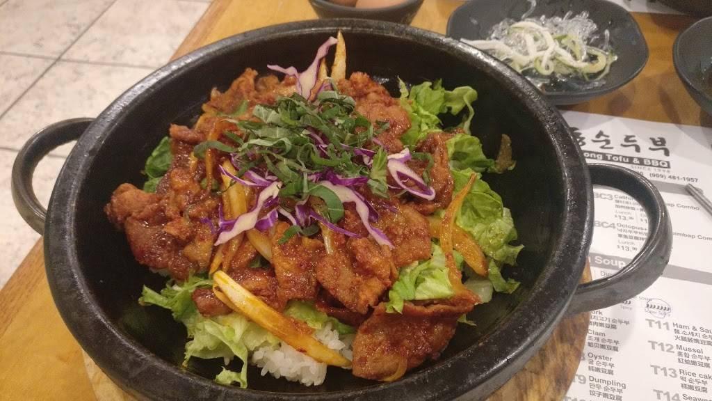 Myungdong Restaurant Tofu B.B.Q. | restaurant | 9799 Base Line Rd, Rancho Cucamonga, CA 91730, USA | 9094811957 OR +1 909-481-1957