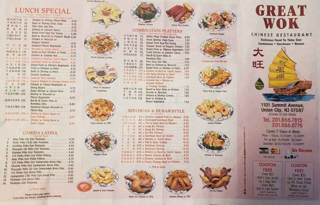 Great Wok | restaurant | 1101 Summit Ave # A, Union City, NJ 07087, USA | 2018667815 OR +1 201-866-7815