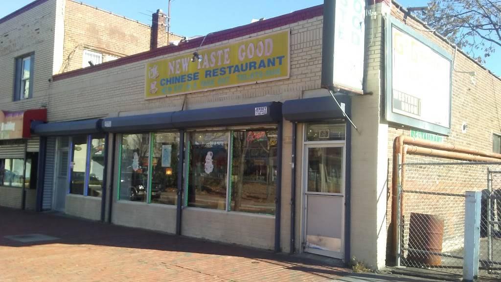 New Taste Restaurant 4 Sanford St East Orange Nj 07018 Usa