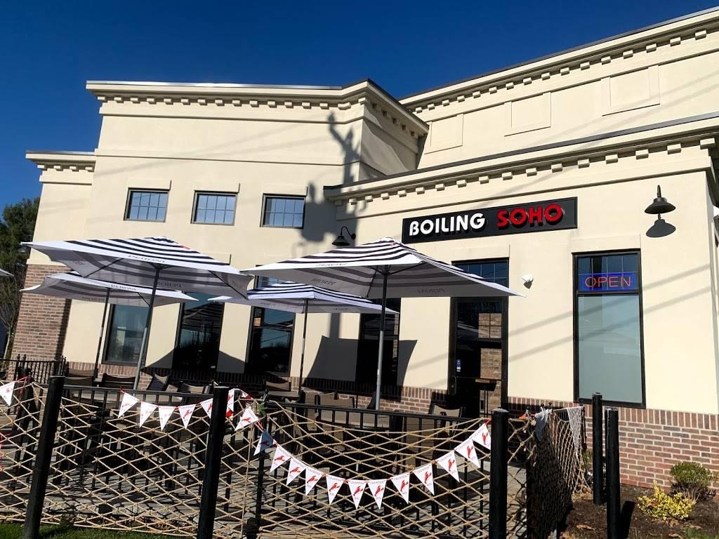 Boiling SOHO - Newington   restaurant   2391 Berlin Turnpike, Newington, CT 06111, USA   8604365882 OR +1 860-436-5882