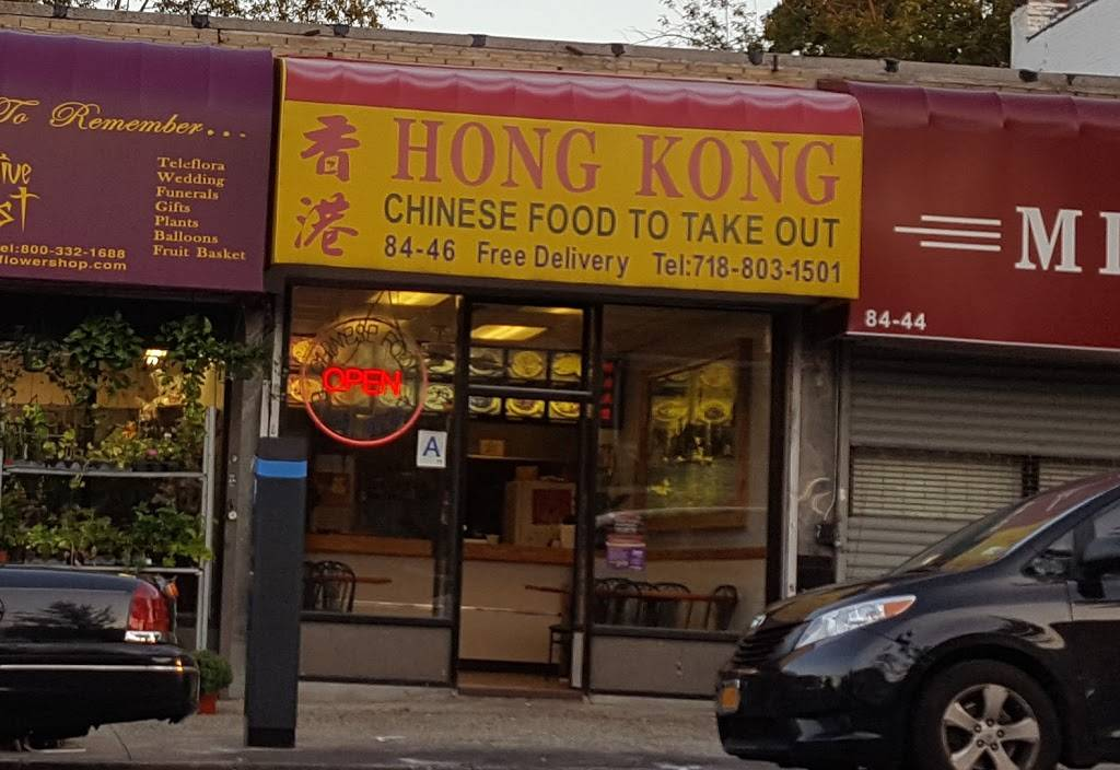 New Hong Kong Kitchen | meal takeaway | 8446 Eliot Ave, Flushing, NY 11379, USA | 7188031501 OR +1 718-803-1501