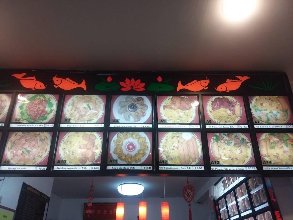 Panda Garden | restaurant | 107-18 Corona Ave, Corona, NY 11368, USA | 7186998781 OR +1 718-699-8781