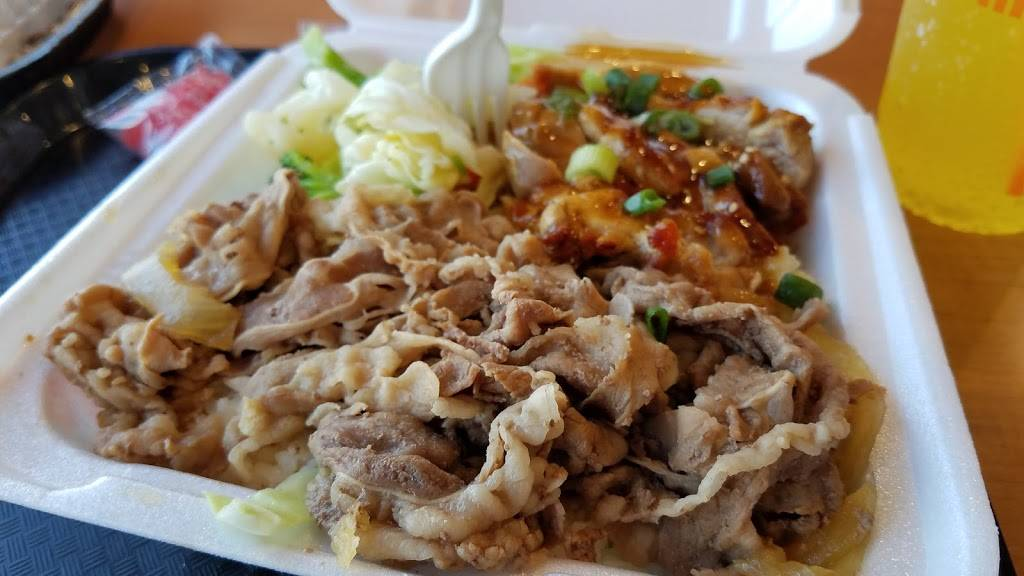 Yoshinoya Stanton | restaurant | 12505 Beach Blvd b1, Stanton, CA 90680, USA | 7148959890 OR +1 714-895-9890