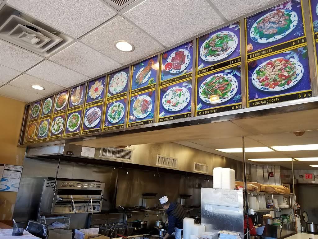 Good Taste Chinese Restaurant 242 Atlantic City Blvd Bayville Nj 08721 Usa