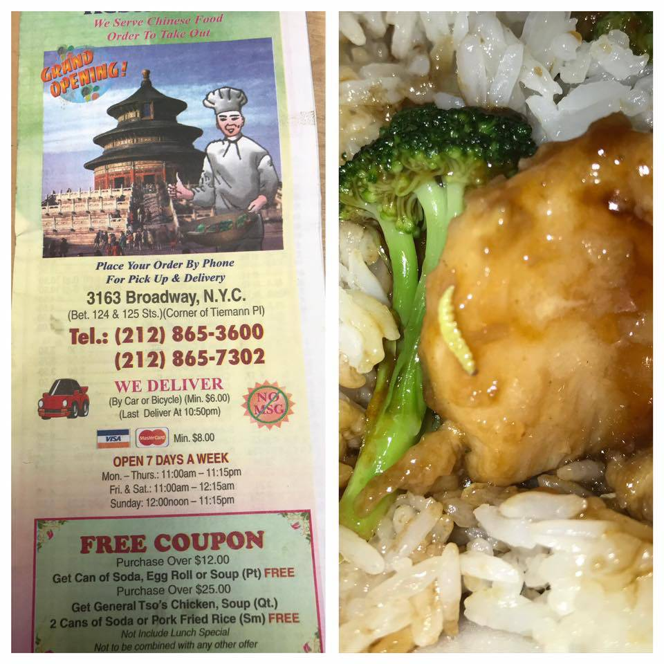 Peking Garden | restaurant | 3163 Broadway #3, New York, NY 10027, USA | 2128653600 OR +1 212-865-3600