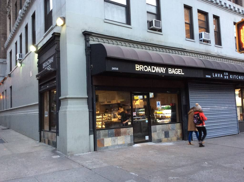 Broadway Bagel | bakery | 2658 Broadway, New York, NY 10025, USA | 2126620231 OR +1 212-662-0231