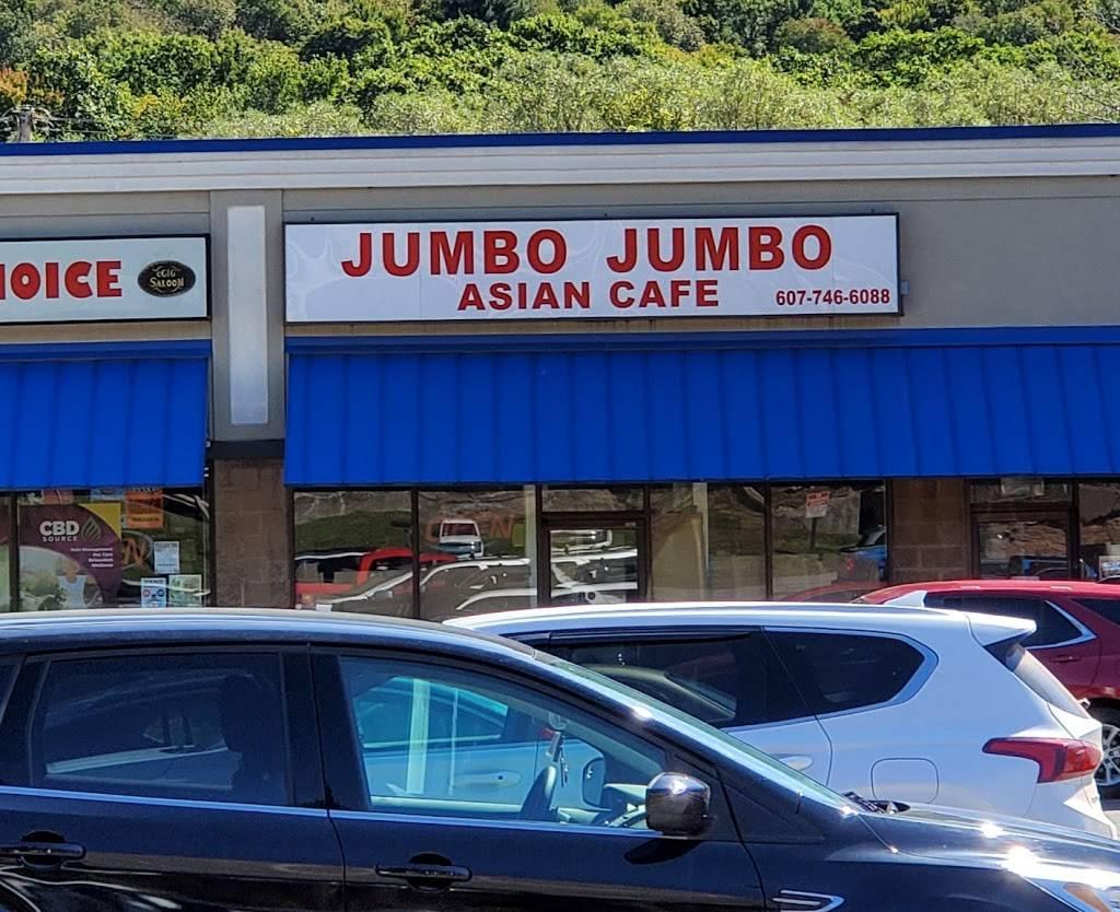 JUMBO JUMBO | restaurant | Delhi, NY 13753, USA | 6077466088 OR +1 607-746-6088
