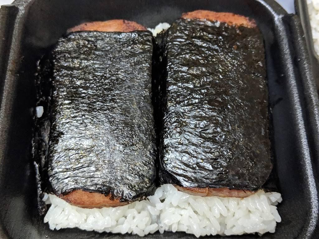 Ono Hawaiian BBQ | restaurant | 10394 Sepulveda Blvd, Mission Hills, CA 91345, USA | 8186170246 OR +1 818-617-0246