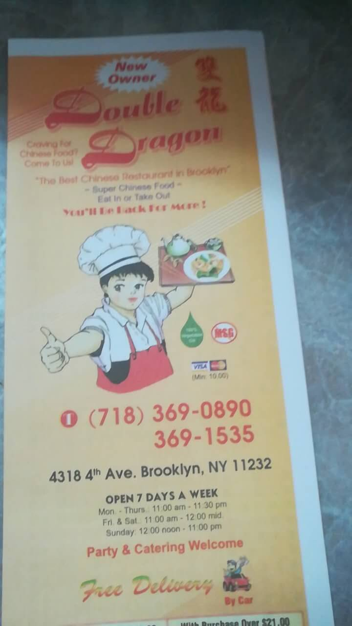 Double Dragon | meal delivery | 4318 4th Ave, Brooklyn, NY 11232, USA | 7183691535 OR +1 718-369-1535
