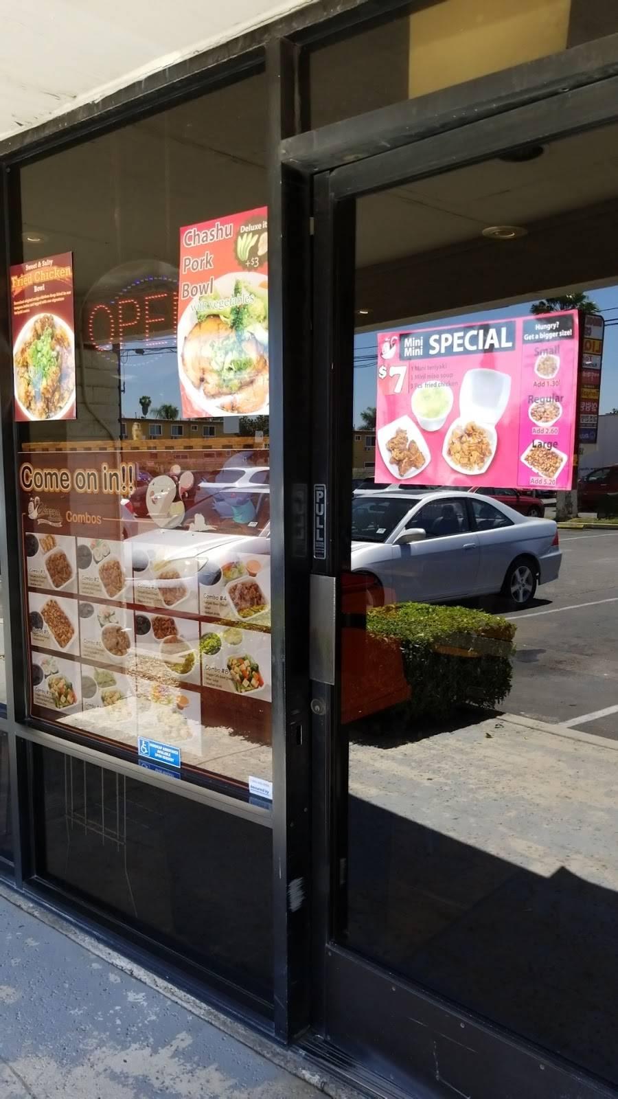 Okazya Kitchen   restaurant   1811 W Commonwealth Ave l, Fullerton, CA 92833, USA   7147381822 OR +1 714-738-1822