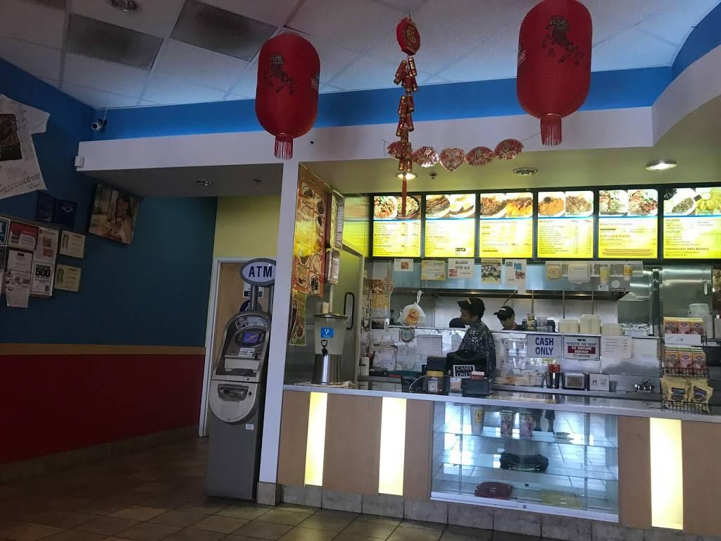 L&L Hawaiian Barbecue | restaurant | 1231 Linda Mar Shopping Center, Pacifica, CA 94044, USA | 6503559988 OR +1 650-355-9988