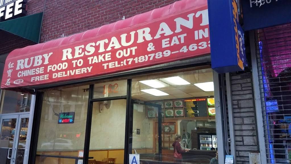 Ruby Kitchen | restaurant | 162 Park Pl, Brooklyn, NY 11217, USA | 7187894633 OR +1 718-789-4633