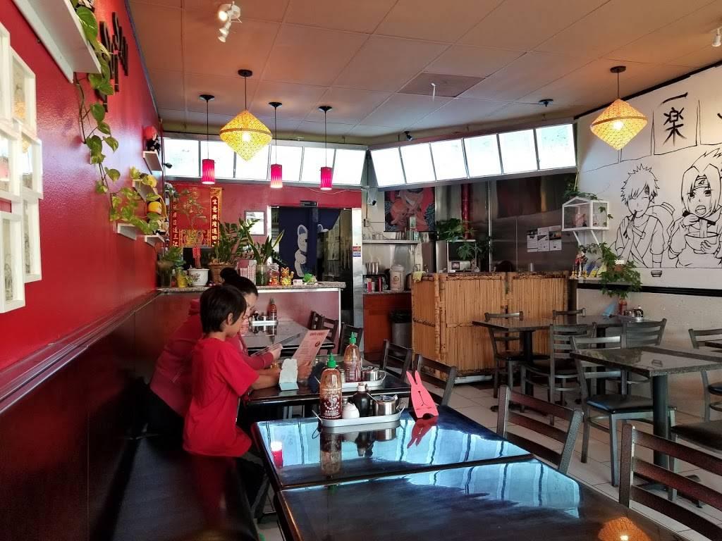 Ramen Ichiraku | restaurant | 10343 Garvey Ave, El Monte, CA 91733, USA | 6264165160 OR +1 626-416-5160