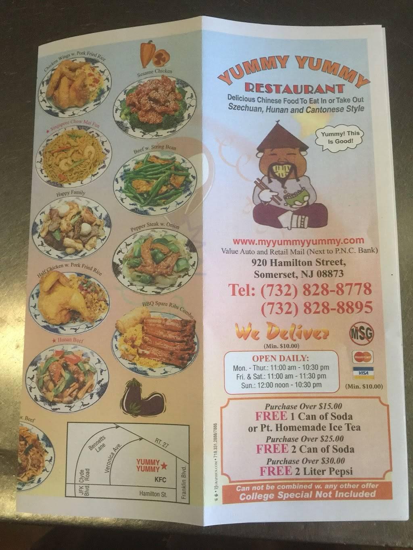Yummy Yummy Chinese Restaurant | restaurant | 920 Hamilton St, Somerset, NJ 08873, USA | 7328288778 OR +1 732-828-8778