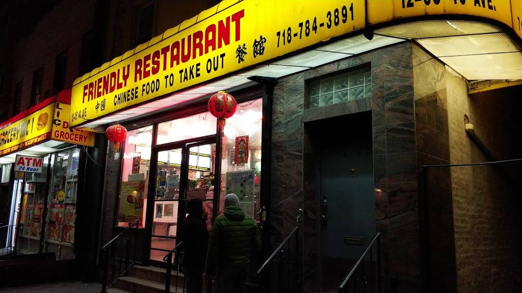 Friendly | meal takeaway | 12-05 40th Ave, Long Island City, NY 11101, USA | 7187843891 OR +1 718-784-3891