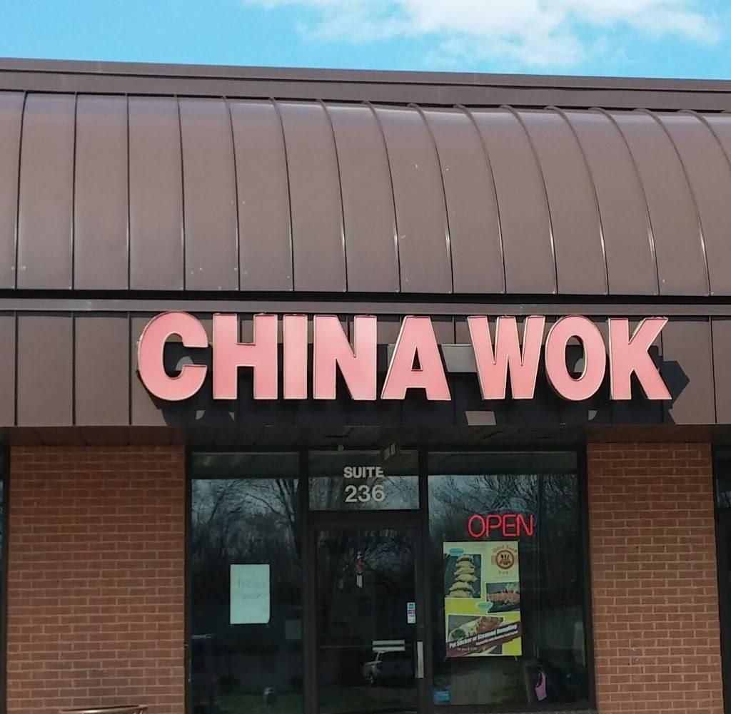 China Wok | restaurant | 175 E Alex Bell Rd # 236, Centerville, OH 45459, USA | 9374285858 OR +1 937-428-5858