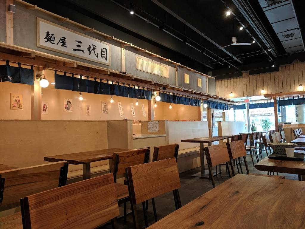 Menya Sandaime | restaurant | 570 Washington Blvd, Jersey City, NJ 07310, USA | 2015881575 OR +1 201-588-1575