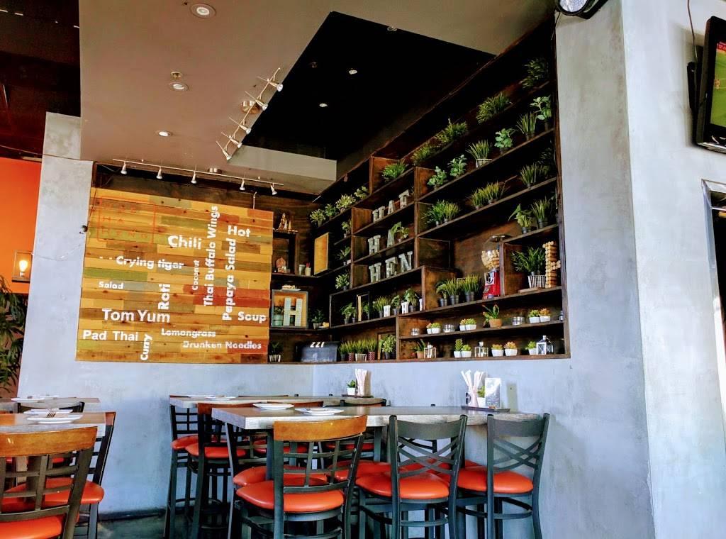 Hae Ha Heng   restaurant   #209, 301 S Western Ave, Los Angeles, CA 90020, USA   2133882407 OR +1 213-388-2407