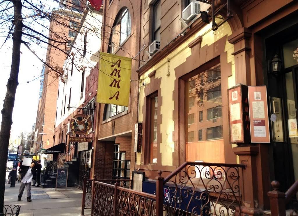 Amma | restaurant | 246 E 51st St, New York, NY 10022, USA | 2126448330 OR +1 212-644-8330