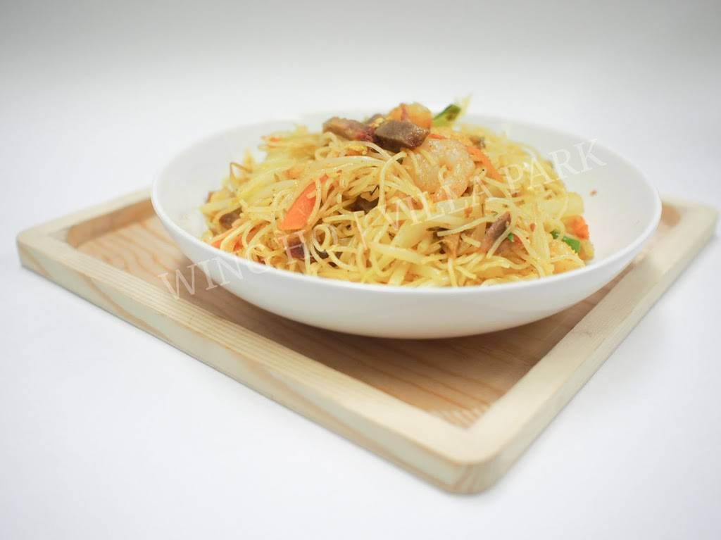 Wing Ho Chop Suey | meal delivery | 1017 W North Ave, Villa Park, IL 60181, USA | 6306299886 OR +1 630-629-9886