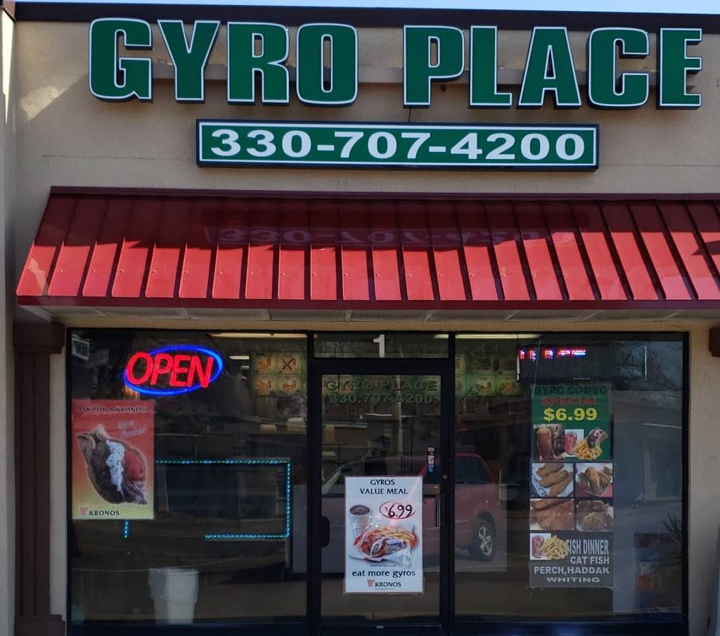 Gyro Place   restaurant   4605 Market St, Youngstown, OH 44512, USA   3307074200 OR +1 330-707-4200