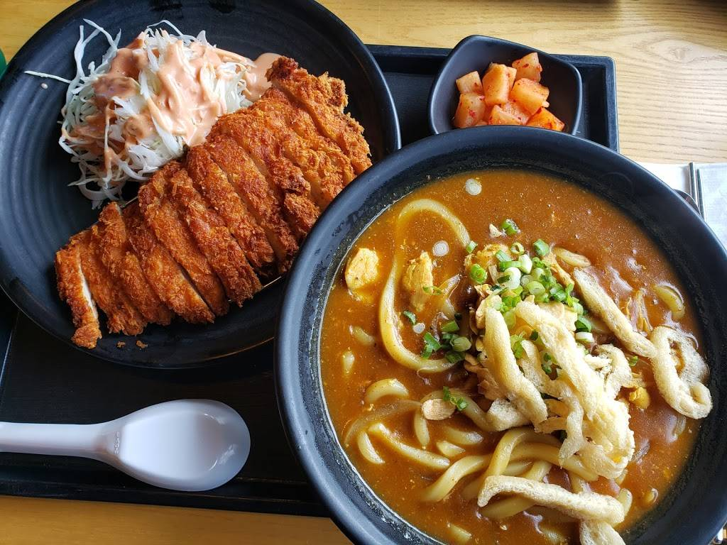 Abiko Curry - Curry House   restaurant   108 Broad Ave, Palisades Park, NJ 07650, USA   2019459114 OR +1 201-945-9114