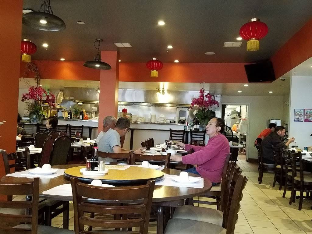 Dim Sum Club | restaurant | 2550 Van Ness Ave, San Francisco, CA 94109, USA | 4155292615 OR +1 415-529-2615
