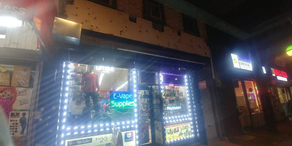 Fu Xing House Chinese restaurant | restaurant | 3235 Fulton St, Brooklyn, NY 11208, USA | 7186477281 OR +1 718-647-7281