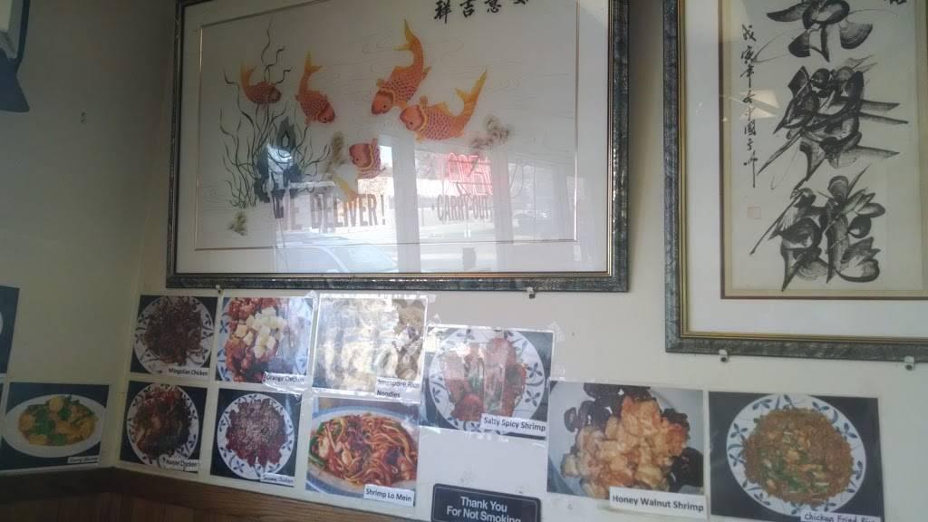 Sums Chop Suey | restaurant | 3753 Dempster Street, Skokie, IL 60076, USA | 8476738818 OR +1 847-673-8818