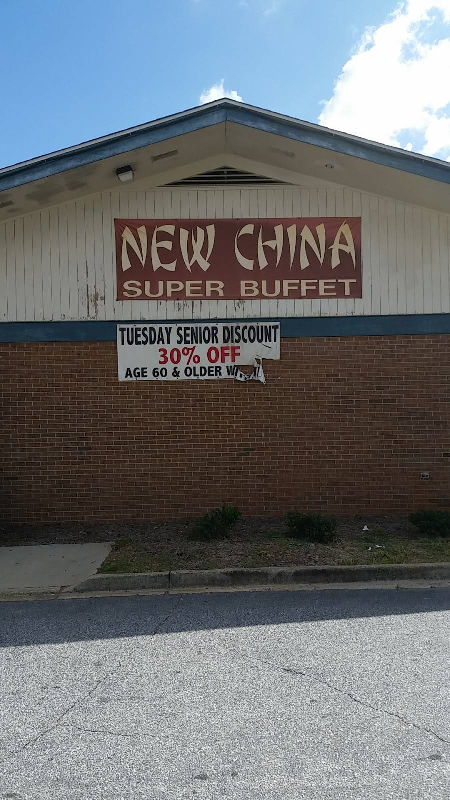 New China | restaurant | 614 N Main St, Greer, SC 29650, USA | 8648778885 OR +1 864-877-8885