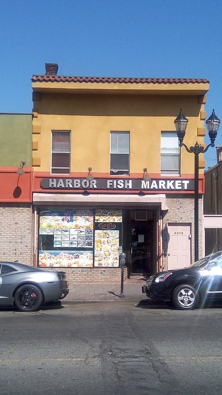 Harbor Fish Market | restaurant | 6213 Bergenline Ave, West New York, NJ 07093, USA | 2016620090 OR +1 201-662-0090