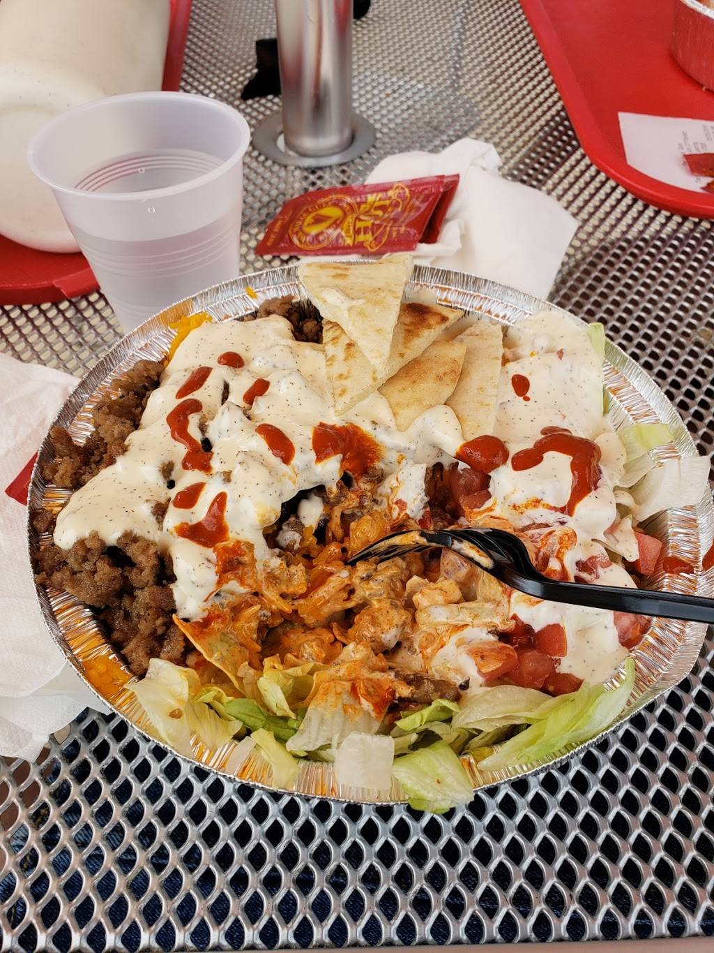 The Halal Guys | restaurant | 4 Teterboro Landing Drive, Teterboro, NJ 07608, USA | 2012882525 OR +1 201-288-2525